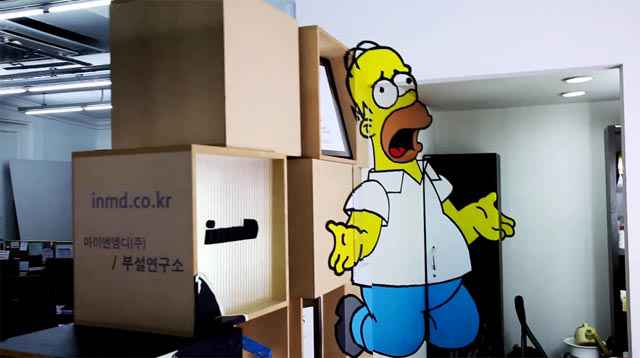 Fresques 3D de Homer, Batman et Transformers