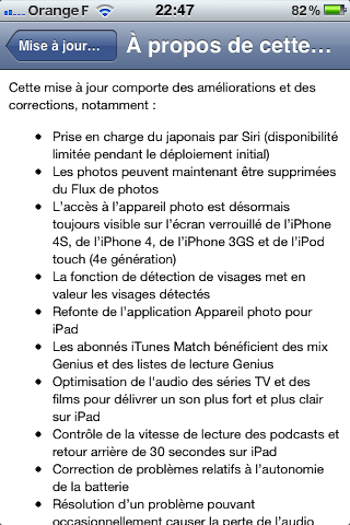 Télécharger le firmware 5.1 (iOS) Apple