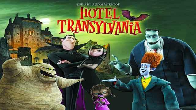 Hôtel Transylvanie