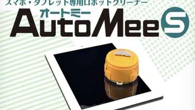 Nettoyer votre smartphone ou votre tablette avec un robot