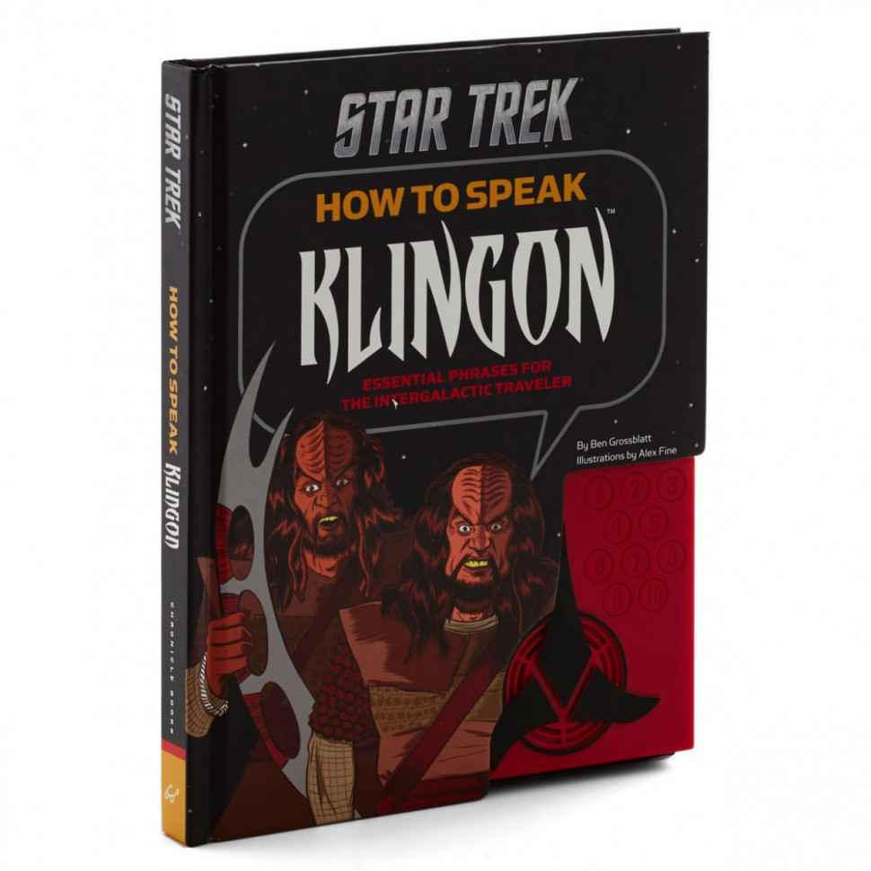 how_to_speak_klingon_1