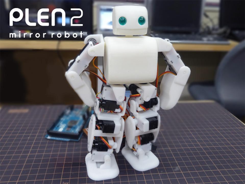 Plen le premier robot open source imprimable en d