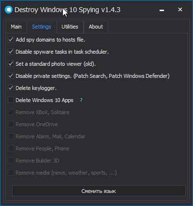 logiciel anti espion windows