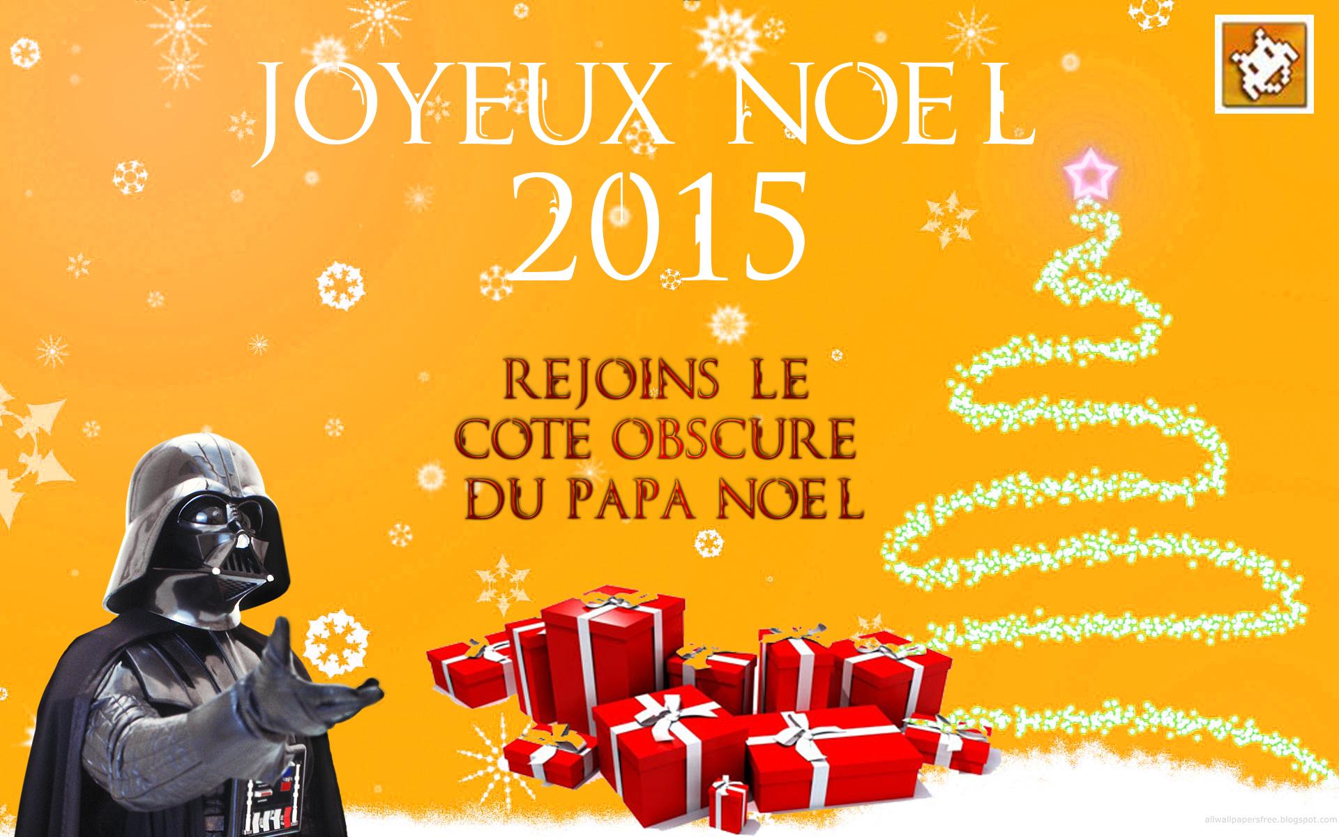 Noel_neozone_2015