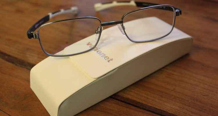 Test lunettes ordinateur cool blue neozone for Visiere ecran ordinateur