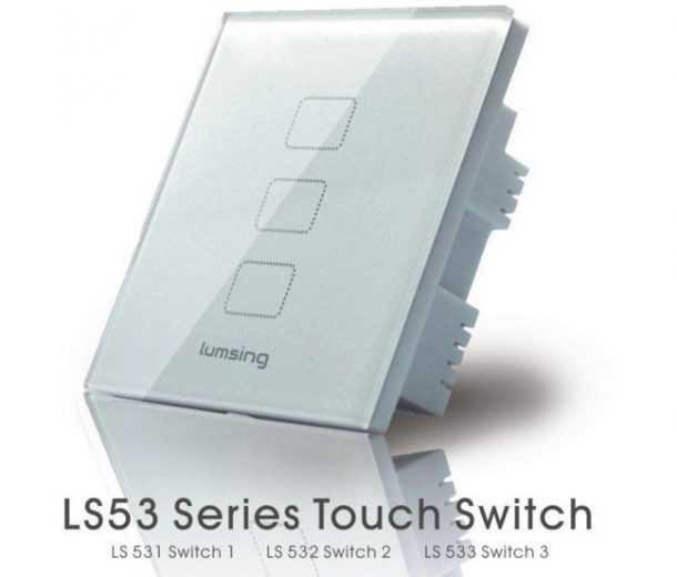 test-lumsing-interrupteur-001