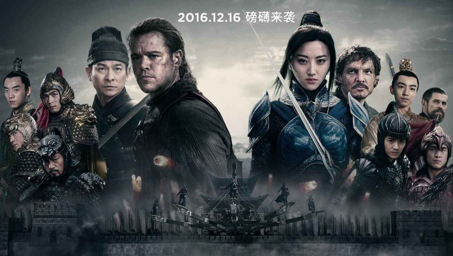 the-great-wall-bande-annonce-002