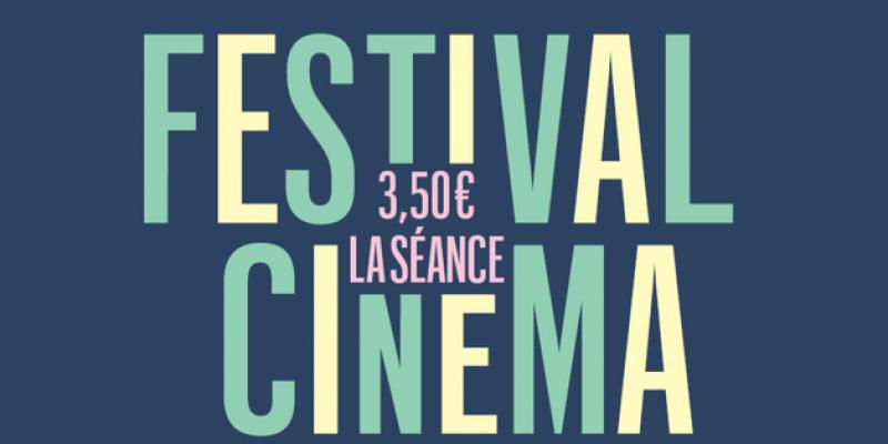 Bon plan ciné : Festival du Cinéma Télérama 2018