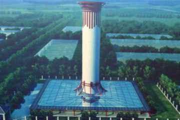 Cette gigantesque tour dépolluante aurait réussi à améliorer la qualité de l'air dans la ville de Xian en Chine