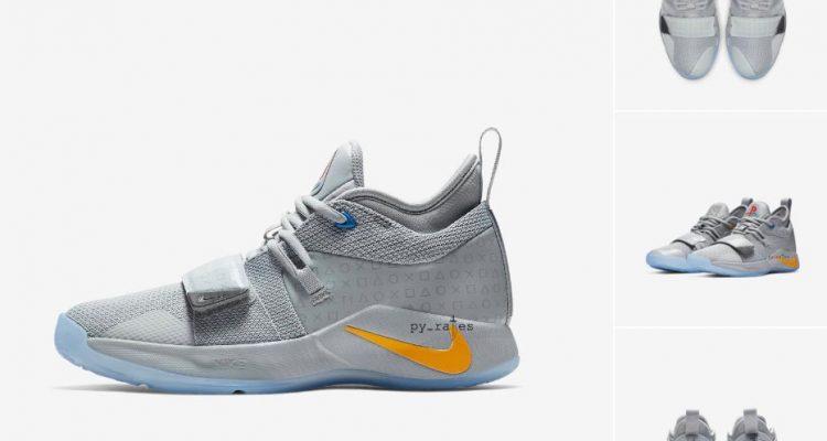 énorme réduction 22af2 d50f1 Sony et Nike s'associent pour une nouvelle paire de ...