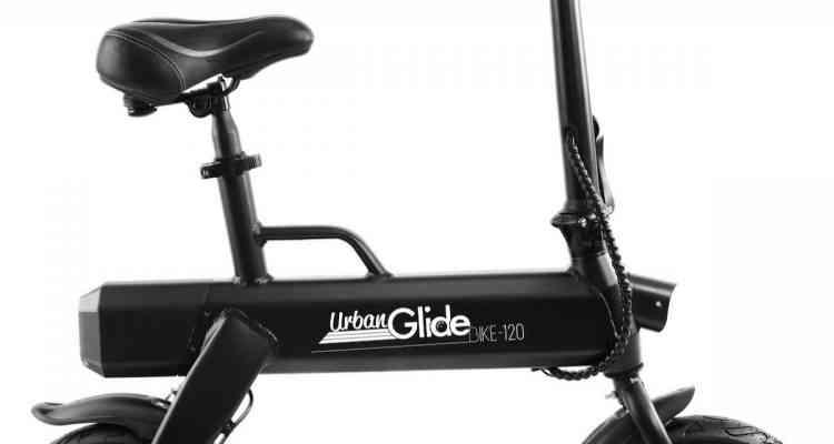 UrbanBike-120, le mini-vélo électrique à moins de 400€ d'UrbanGlide