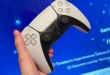 Stock PlayStation 5 : ou dénicher une PS5 cette semaine ?
